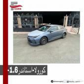 تويوتا كورولا-استاندر1.6 سعودي 2020