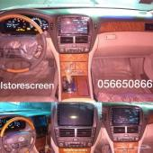 شاشه لكزس Ls430 موديل 2001 لحد 2006