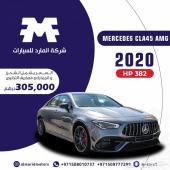 مرسيدس بنز CLA 45s AMG موديل 2020 زيرو
