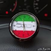 Fiat 500 watch