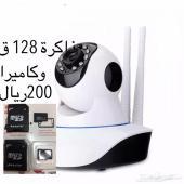 كاميرا WiFi متحركة صوت و صورة ذاكرة مجانا