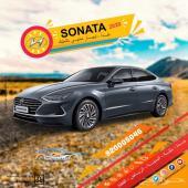 هيونداي سوناتا 2020 بعرض مميز نقد تأجير