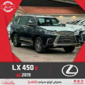 جيب لكزس LX450 d كامل المواصفات سعودي 2019