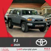 تويوتا اف جي FJ كامل المواصفات كويتي 2020