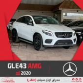 مرسيدس GLE 43 AMG نص فل وارد المانيا 2020