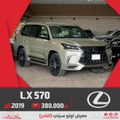 جيب لكزس LX570 كامل المواصفات سعودي 2019