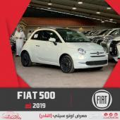 فيات 500 وارد سعودي 2019