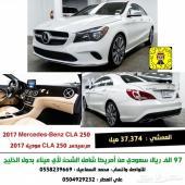 4 سيارات مرسيدس CLA 250 موديل 2017 اعلان 2503
