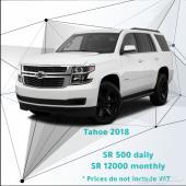 Chevrolet Tahoe 2018 for rent