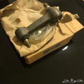 ذراع شاص للدبلات بليزر والجيمي سييرا بيك ابG