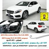 5 سيارات مرسيدس GLA 45 AMG 2015  اعلان 2511