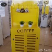 ركن قهوة كورني كوفي بسعر مناسب