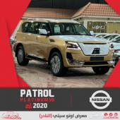 نيسان باترول بلاتينيوم v6 سعودي 2020
