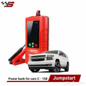 Auto Power Bank باور بنك للسيارات