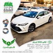 افالون 2020 تورينق سعودي اصفار