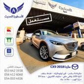 مازدا cx9 2018 فل كامل سعودي مستعمل نظيف