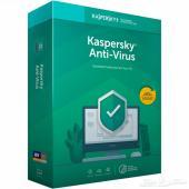 Kaspersky برنامج حمايه كاسبر سكاي