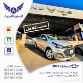 سبارك 2019 سعودي مستعمل نظيف