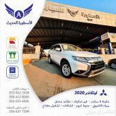 ( عرض خاص ) اوتلاندر 2020 استاندر سعودي