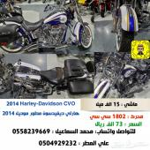 هارلي ديفيدسون مطور موديل 2014 إعلان 2646