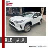 راف فور XLE فتحه سعودي 2021 لدى المرزوقي