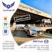 مازدا 3 2019 سعودي مستخدم نظيف مشروط