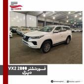 فورتشنر فل كامل 2800 ديزل VX2 سعودي 2021