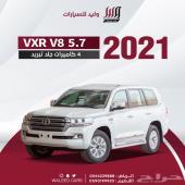 لاندكروزر- 5.7 VXR-جلد -تبريد_4كاميرات-2021