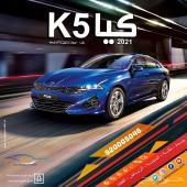 K5كياK5متوفرجميع الفئات2021بافضل الاسعار