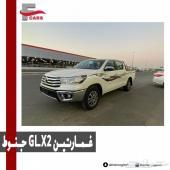 هايلوكس غمارتين GLX2 جنوط سعودي2021