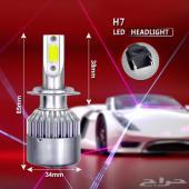 LED انوار جميع السيارات