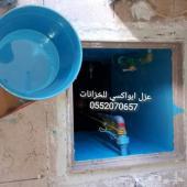 شركة عزل خزانات المياة وحل ارتفاع فاتورة مياة
