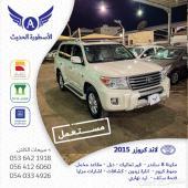لاندكروزر 2015 8 سلندر سعودي مستعمل نظيييف