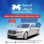 BMW 740Li لكجري موديل 2020 خليجي