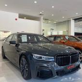 BMW 740 - 2020