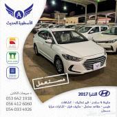 النترا 2017 سعودي مستخدم نظيييف
