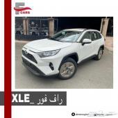 راف فور XLE فتحه بنزين سعودي2021 لدى المرزوقي
