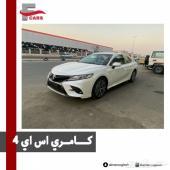 كامري 4 سلندر رياضية SE سعودي 2020