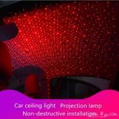 إضاءة هادئه للسيارات والمنزل والحفلات117ريال
