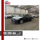 لكزس ES 250 AA سعودي 2021 لدى المرزوقي