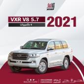 لاندكروزر- 5.7 VXR-مخمل -4كاميرات-2021