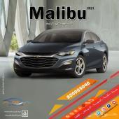 ماليبو2021LS بافضل الاسعار عرض الكاش وتاجير