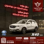 فاو X40 موديل 2020 فل كامل عازل وتوصيل مجاني