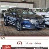 مازدا CX9 سقنتشر (ضمان 5 سنوات) خليجي 2020
