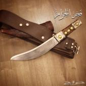 شفره سكين سكاكين جنبيه خنجر