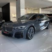 BMW 730 Mkit 2021