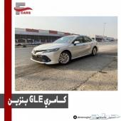 كامري GLE بنزين سعودي 2020 لدى المرزوقي