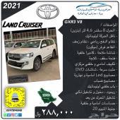 تويوتا لاندكروزر GXR3 V8 مخمل. جديدة .2021