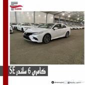 كامري 6 سلندر SE سعودي 2020 لدى المرزوقي