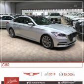 جينسس G80 كامل المواصفات سعودي 2019